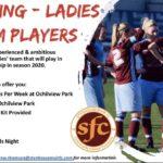Stehousemuir FC – Recruiting Ladies Team Players