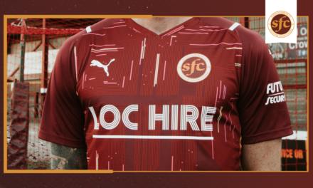 Season 2021/22 Home Kit Announced